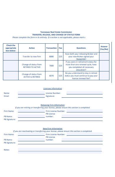 change of transfer status form