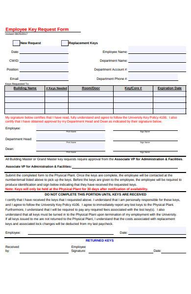 employee key request form