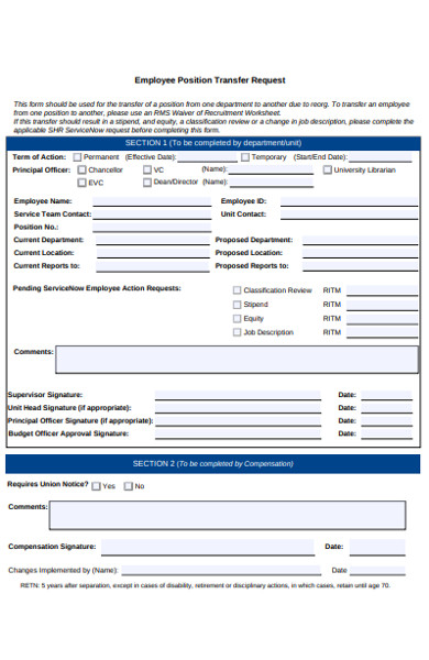 employee position transfer request form