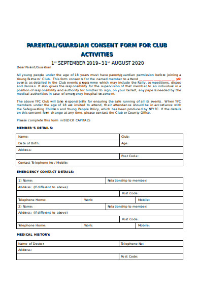 parental consent form for club activities