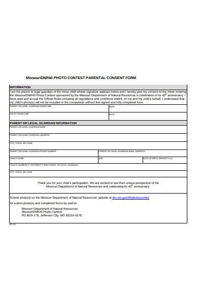 photo contest parental consent form