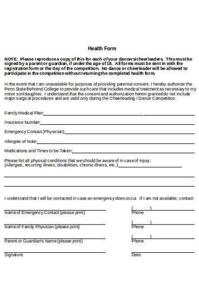 printable health form