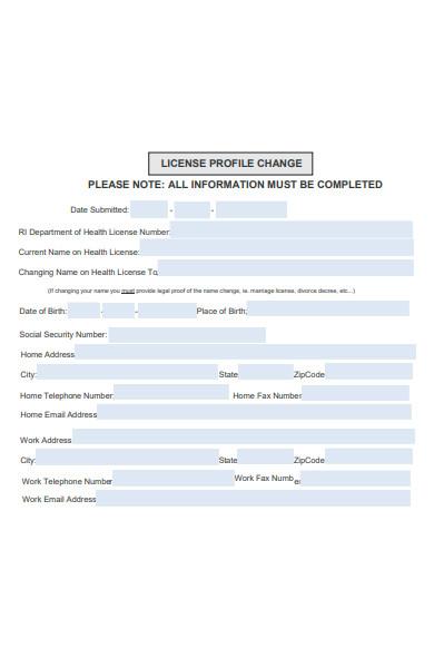 profile change form