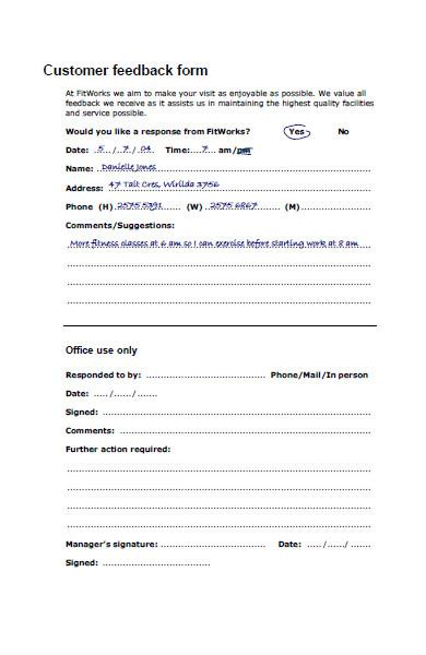 restaurant customer feedback form