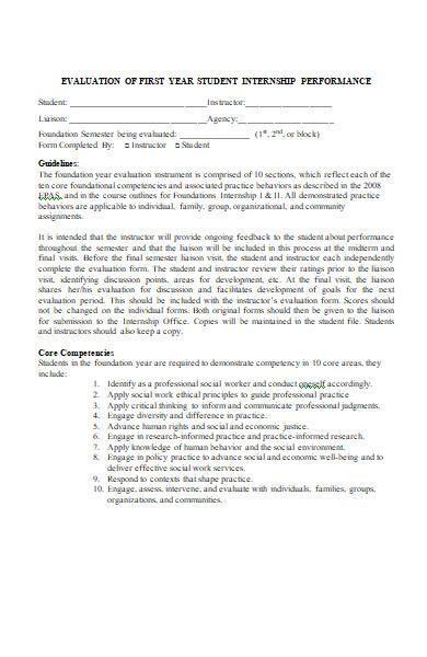 simple internship evaluation form