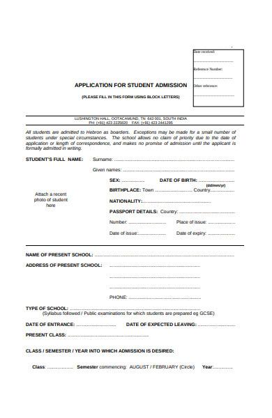 student admission form