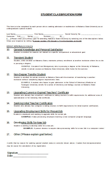 student classification form