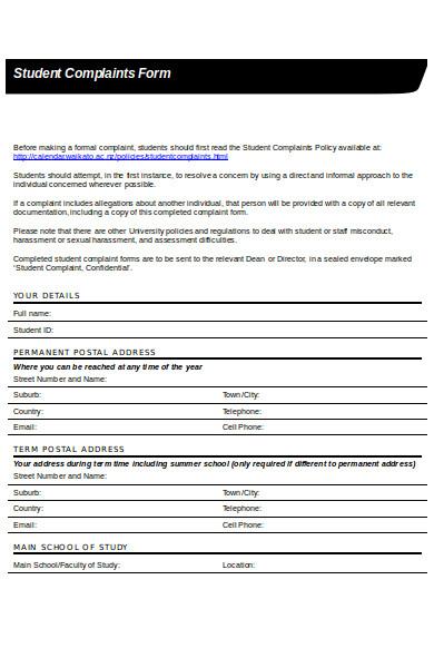 student complaints form