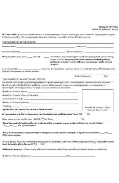 student petition medical form