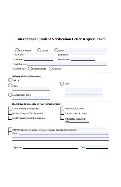 student verification letter request form