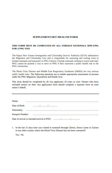 supplementary health form