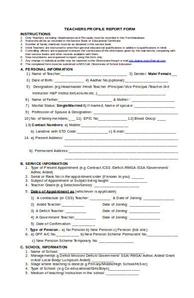 teacher profile form