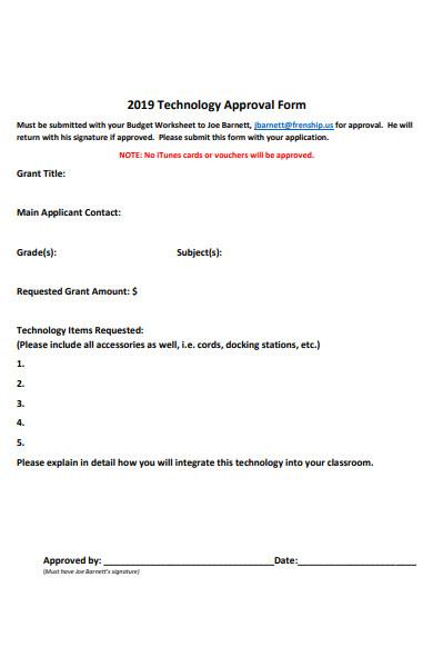 technology approval form
