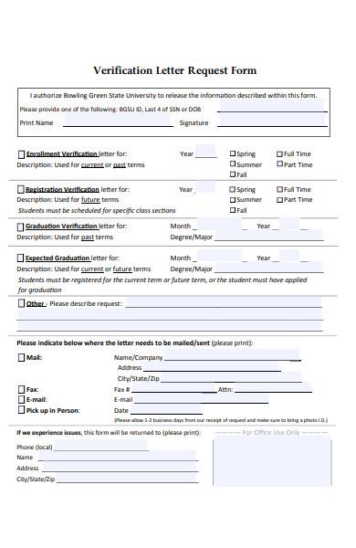 verification letter request form
