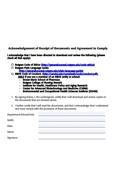 acknowledgement of receipt form