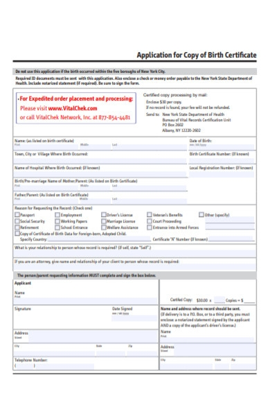 application copy of birth certificate form