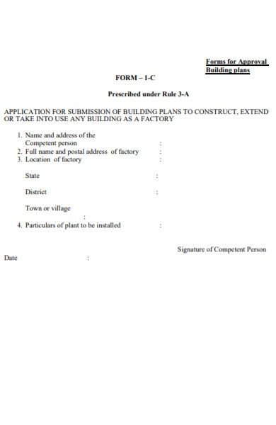 building plan approval form