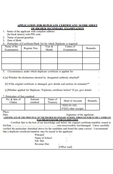 certificate score sheet form