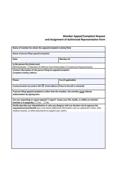 complaint request representative form