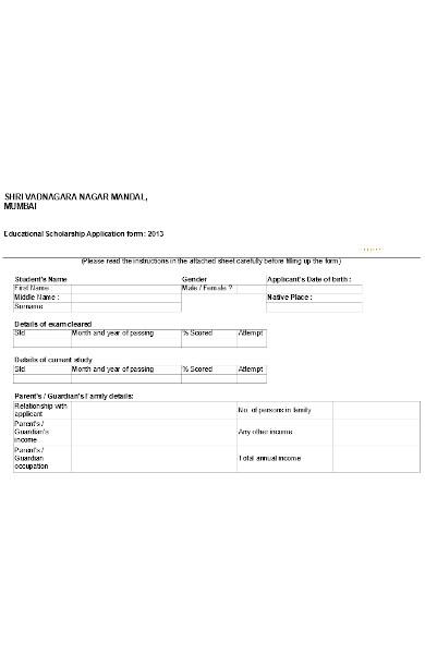 education application form