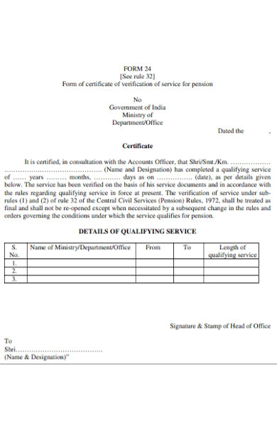 pension certificate verification form
