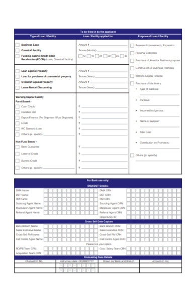 request for loan application form