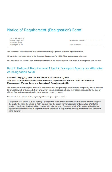 requirement notice form