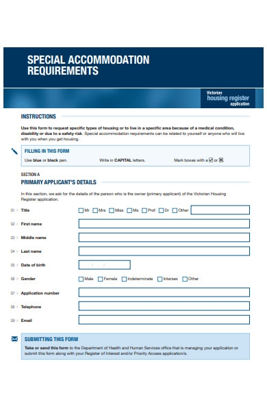 special accomodation requirement form
