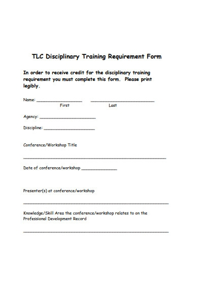 training requirement form