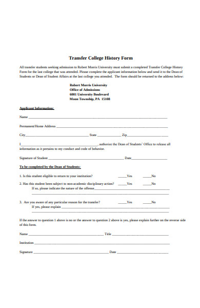 transfer college history form