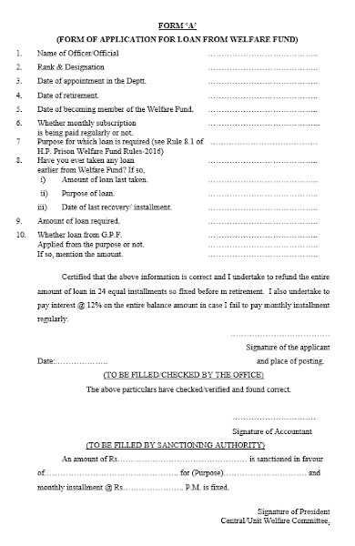 welfare fund loan application form