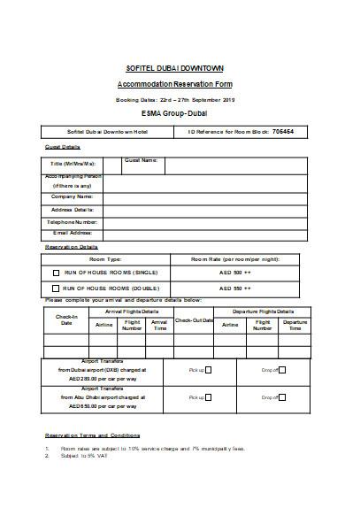 accommodation restaurant reservation form