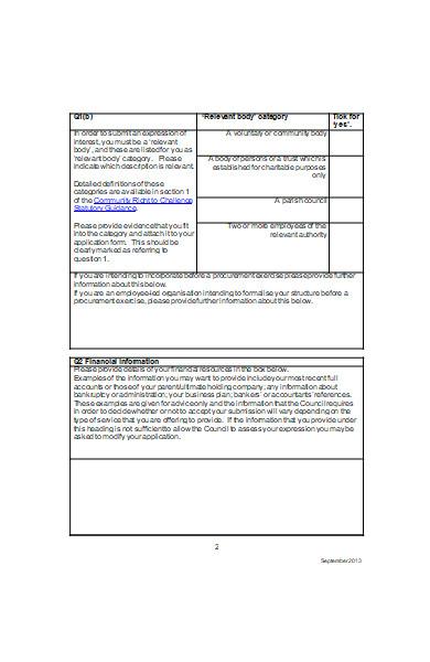 community challenge application form