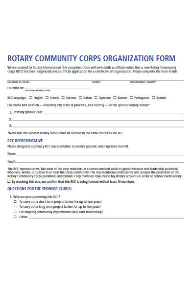 community corps organization form
