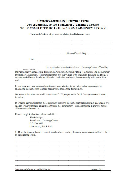 community reference form