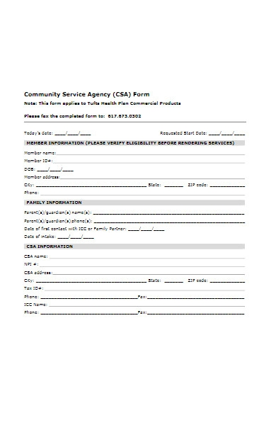 community service agency form