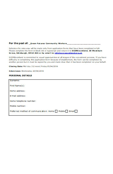 community workers job application form