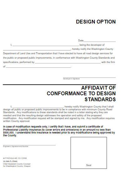 design option form