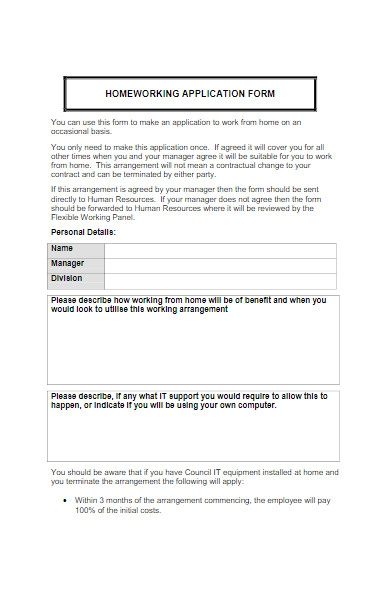 home working application form