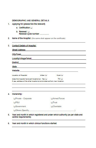 hospital application forms