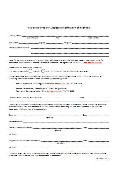 intellectual property disclosure form