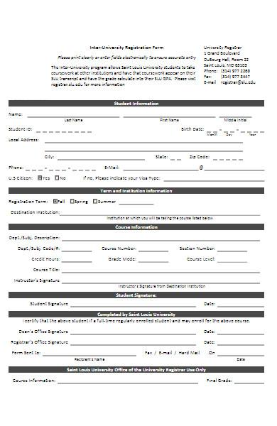 inter university registration form