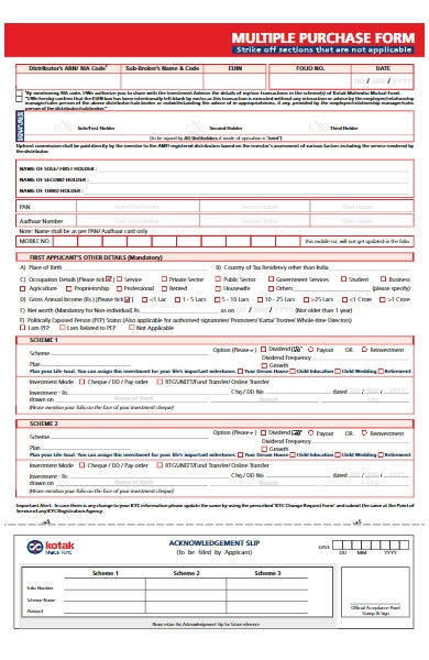 multiple purchase form