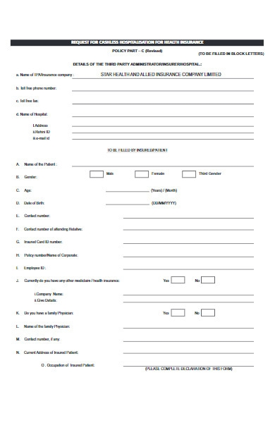 new cashless hospitalsation form