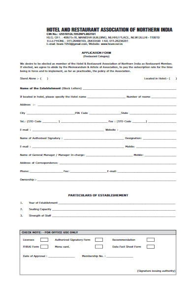 restaurant applications form