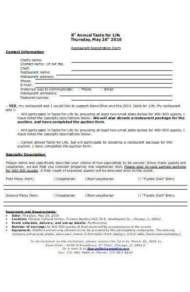 restaurant registration application form