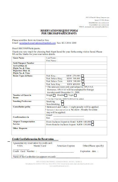 restaurant reservation request form