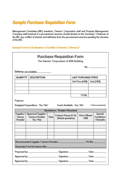 sample purchase requisition forms