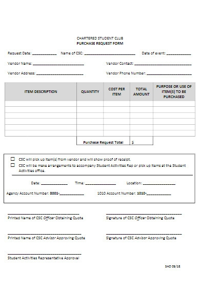 student club purchase request form