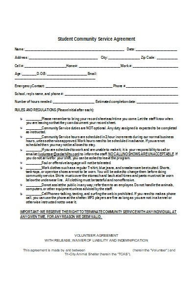student community service agreement form
